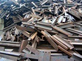 Прием черного металла цена одесса стоимость металлолома в Химки